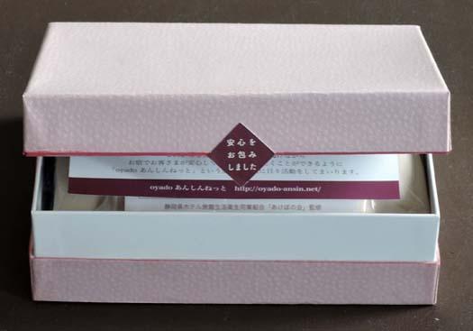 「女将の安心こころ包み」を大切な人に贈る-ギフトボックス