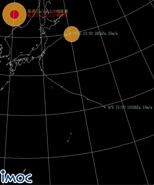 台風15号進路図:気象庁発表 / 国際気象海洋(株)提供 2019年9月10日15時